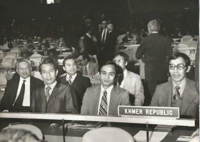 1971 Delegation Khmer Republic UN